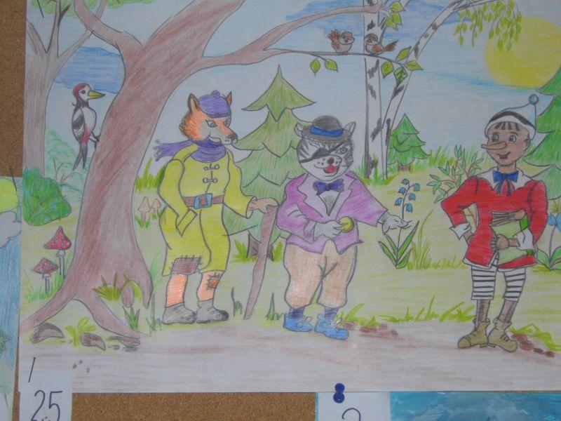 ilustracja do książki (3)